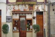 Mediavilla, Restaurante Asador