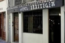 Erretegia, Bar Asador